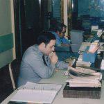 nbpd-history-00033